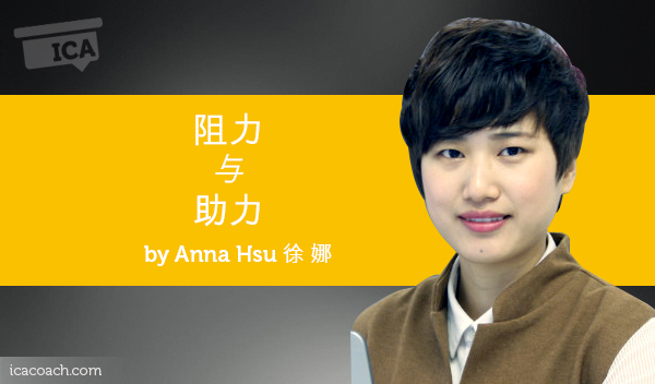 power-tool-anna-hsu-600x352-cn