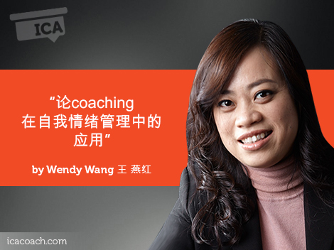 research-paper-post-wendy wang- 470x352-cn