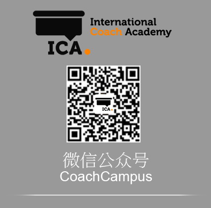 Coach Campus WeChat