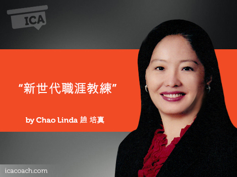 research-paper-post -Chao Linda- 470x352-cn