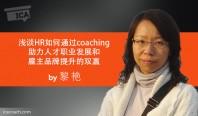 mingmay-li-research-paper