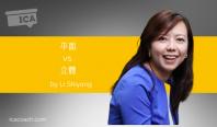 Li Shiyang Power Tool
