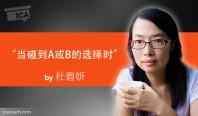 %e6%9d%9c%e7%a2%a7%e5%a6%8d-bi-yan-du-research-paper