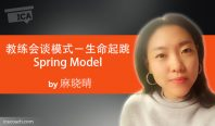 Xiaoqing Ma Research Paper