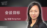 Rong-Hua-case-study--600x352
