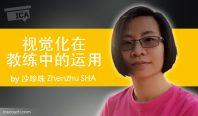 Zhenzhu-SHA-power-tool--600x352