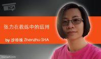 Zhenzhu-SHA-research-paper--600x352