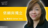 Esther-Tsao-power-tool--600x352