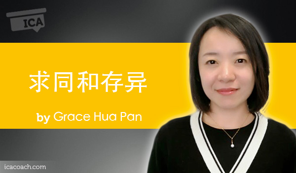 Grace-Hua-Pan-power-tool--600x352