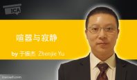 Zhenjie-Yu-power-tool--600x352