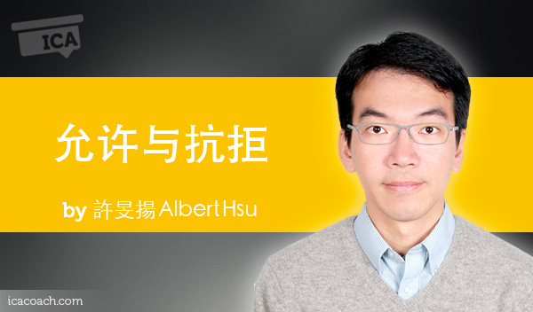 Albert-Hsu-power-tool--600x352