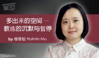 Huimin-Hu--case-study--600x352