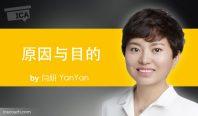 Yan-Yan-power-tool--600x352