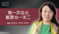 Linly-Mao--case-study--600x352