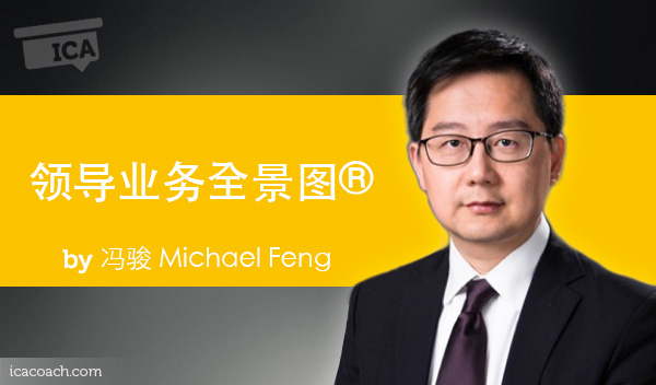 Michael-Feng-power-tool--600x352