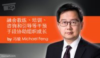 Michael-Feng-research-paper--600x352