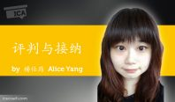 Alice-Yang-power-tool--600x352
