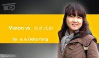 Delia-Yang-power-tool--600x352
