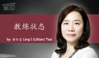 Lillian-Tsai-case-study--600x352