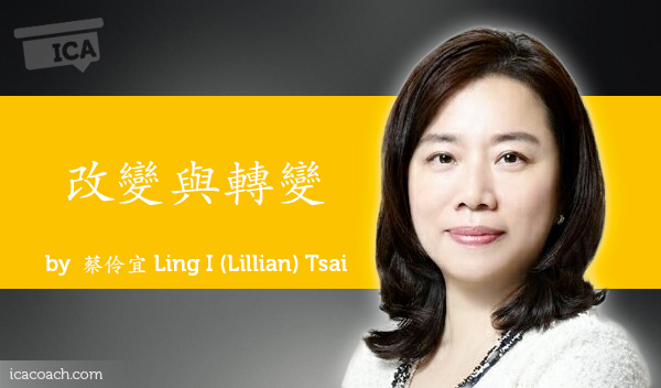 Lillian-Tsai-power-tool--600x352
