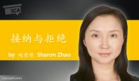 Sharon-Zhao-power-tool--600x352