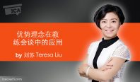 Teresa-Liu-research-paper--600x352