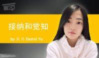 Danni-Yu-power-tool--600x352
