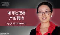 Debbie-Xi-case-study--600x352
