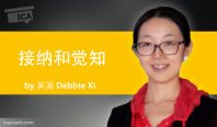 Debbie-Xi-power-tool--600x352