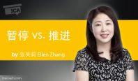 Ellen-Zhang-power-tool--600x352