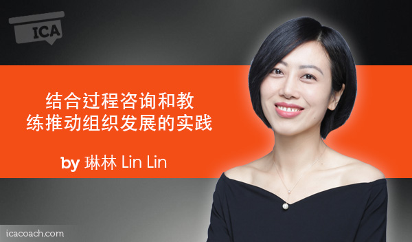 Lin-Lin-research-paper--600x352