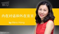 Reny Hong Power Tool