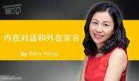 Reny Hong Power Tool