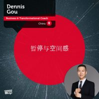 Dennis_Gou_Power_Tool_1200