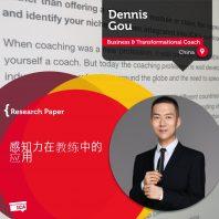 Dennis_Gou_Research_Paper_1200