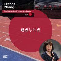 Brenda_Zhang_Power_Tools_1200