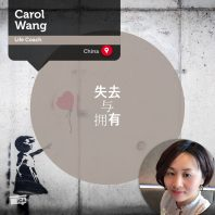 Carol_Wang_Power_Tool_1200