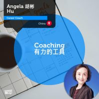 Angela-Hu-Power_Tool_1200
