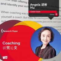 Angela-Hu-Research-Paper_1200