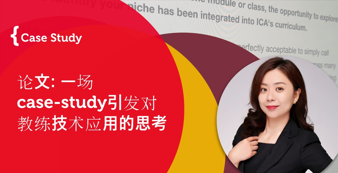 Cindy-Xin-Case_Study_1171