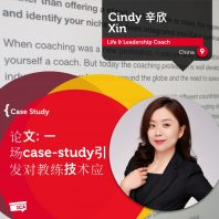 Cindy-Xin-Case_Study_1200