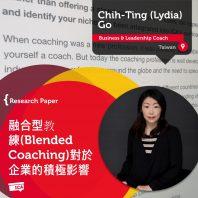 Lydia_Ko_Research_Paper_1200
