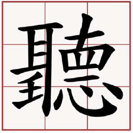 Shu-Chen Wang Power Tool