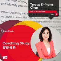 Teresa_Zhihong_Chen_Case_Study_1200