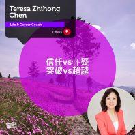 Teresa_Zhihong_Chen_Power_Tool_1200