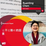 Ruanling Chen_Coaching_Research_Paper