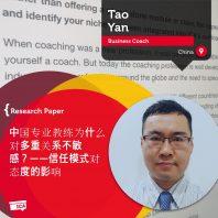 Tao Yan_Coaching_Research_Paper