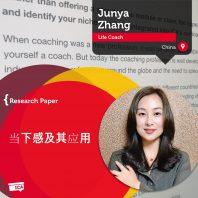 Junya Zhang_Coaching_Research_Paper