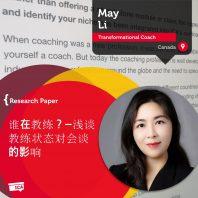 May Li_Coaching_Research_Paper