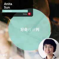 Anita Sun_Coaching_Tool